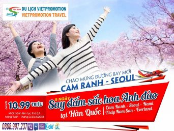 NHA TRANG - HÀN QUỐC 5N4D