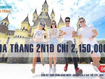 Tour Ghép Nha Trang 2n1d ( Khởi Hành hàng Ngày)