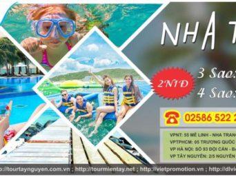 TOUR: NHA TRANG – VINPEARL – CITY TOUR 2N1Đ