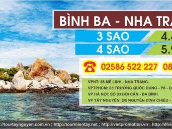 TOUR: NHA TRANG – VINPEARL – 4 ĐẢO – BÌNH BA – CITY TOUR 4N3Đ